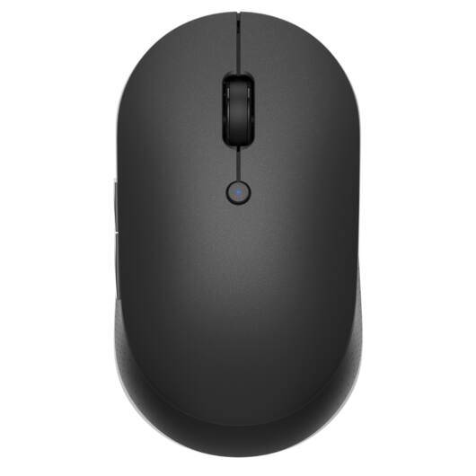 Xiaomi Mi Dual Mode Wireless Mouse Silent Edition - FEKETE