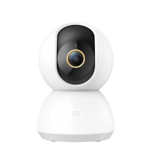Xiaomi Mi 360° Home Security Camera 2K otthoni biztonsági kamera