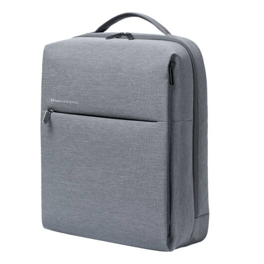 Xiaomi Mi City Backpack 2 laptop hátizsák - Világosszürke